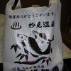 【鹿児島・妙見】美味『田代鮮魚店』の鯉洗いと地鶏タタキ!