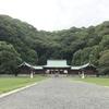【御朱印】静岡県静岡市:静岡県護国神社