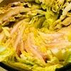 白菜と豚肉のミルフィーユ アレンジ失敗例はこちら