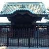 勝俣部長の「ため息」3423回・・・・不治の病
