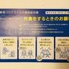 11/26(木)本日の営業( ͡° ͜ʖ ͡°)/