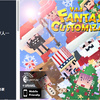 Fantasy Customizable Pack どのキャラも可愛い!キャラのパーツを組み合わせて自由に作るファンタジー3Dモデルパック