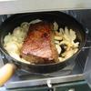 キャンプオーブンでローストビーフを作ってみた。