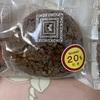 紀伊國屋:チョコメロンパン/お米と胡麻のもっちりパン