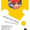 新年の挨拶は欠かさずに。年賀状を減らす計画🎍2020