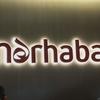 シンガポール チャンギ国際空港 ターミナル3 Marhaba ラウンジ 【2019 ラウンジレポート】