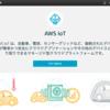 Raspberry Pi を AWS IoT に接続する