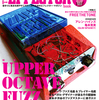 THE EFFECTOR BOOK Vol.42