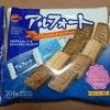 アルフォートと板チョコクッキー(トップバリュー)を比べてみた