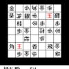 詰将棋迷路:問題17