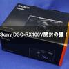 Sony DSC-RX100V開封の議!【ソニー RX100M5】