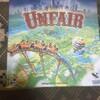 UNFAIR アンフェア (『テーマパーク』)のゲームレビュー