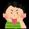 今日のヤラカシ…(´台 `;)