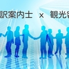 京都xパリ 姉妹都市 提携60周年(2018年)