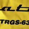 【クワトロ-63L】パームスのパックロッド!クワトロ63Lの紹介!!QTRGS-63L【個性際立つイエローカラー】