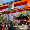 稲荷山⑬:二ノ峰中社神蹟の青木大神と損壊したお塚