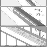 四コマ漫画「吸盤のあるつり革」