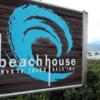 ハワイ ノースショアはフリフリチキンやガーリックシュリンプだけじゃない。海を眺めながらゆっくりランチするなら「Beach House North Shore Hale'iwa」。