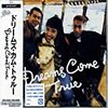 DREAMS COME TRUE 1st Album『DREAMS COME TRUE』