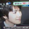 【緊急記者会見】小室圭さんの生の声 「今日の朝、眞子様からはいってらっしゃい!」