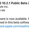iOS10.2.1 Public Beta2が利用可能に