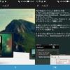 スマートフォンをWEBカメラとして使う方法【DroidCam】