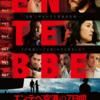 映画『エンテベ空港の7日間』を観る