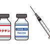 母が新型コロナワクチン接種!副反応で3日間体調不良で心配