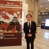 H30 年 日本歯周病学会 長崎大学歯周歯内治療学分野 尾崎幸生先生