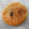 高砂市緑丘のイオン高砂店のパン屋で「パレッツあんぱん」を買って食べた感想