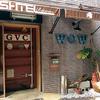 【コスパ最高の台北駅近おしゃれホテル】北門WOWポシュテルに泊まってみた。