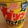 【セブンイレブン】ガツン!とスタミナ醤油 ビッグ