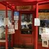 DRUNK BEARS NU茶屋町店 てぃ~けぇ~のラーメン紹介 外伝#⃣6 ピザ好き、チーズ好きは見てください。