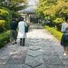 京都市美術館の若冲展とフルーツサンド