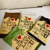 ご当地銘菓:愛知オールハーツカンパニー:アンティーク:チョコがけラスク(ブラック、ホワイト、ミルク、抹茶)/ハーティズクッキー(プレーン、ココア/キャラメルアーモンドラスク