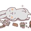 欧米食と炎症反応