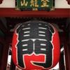 2017-04-17  富山からいとこが来たので東京観光!