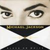 Michael Jackson(マイケル・ジャクソン) の「Black Or White」がカッコ良すぎる!