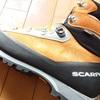 愛用の登山靴、スカルパのトリオレプロGTXのソール張り替え。