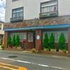 愛知県: 英国ティーハウスMOMO