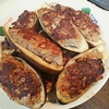 レシピ お麩をつなぎにした、茄子・ピーマン・しいたけの肉詰め