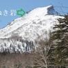 大雪山系6月黒岳スキー「北海道の山」