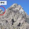 『アルプス一万尺』の「こやり」は槍ヶ岳のことを指している!?