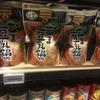 シンガポールで日本食を作ろうとすると高い