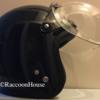紫外線対策〜ヘルメットの中編