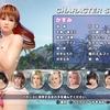 【DOAX3S攻略】かすみの髪型、日焼け、水着一覧まとめ【デッドオアアライブ エクストリーム3 スカーレット/Switch/PS4】