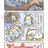 出産・育児漫画 〜最近のヒー君[2] 夜泣きと対策(1歳5ヶ月)~