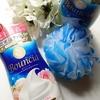 牛乳石鹸共進社『バウンシア ボディソープ』使ってみました