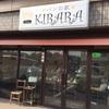 ブログに載せる前についつい食べちゃった、パンの家  KIRARA