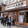 韓国の丸亀製麺には「ビビンうどん」や「おでんうどん」など強烈なメニューが!